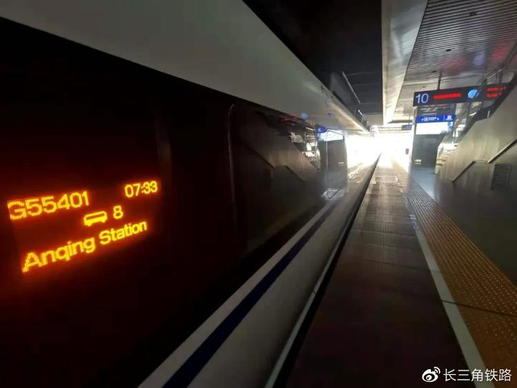 合安高铁今日试运行,设计时速350公里