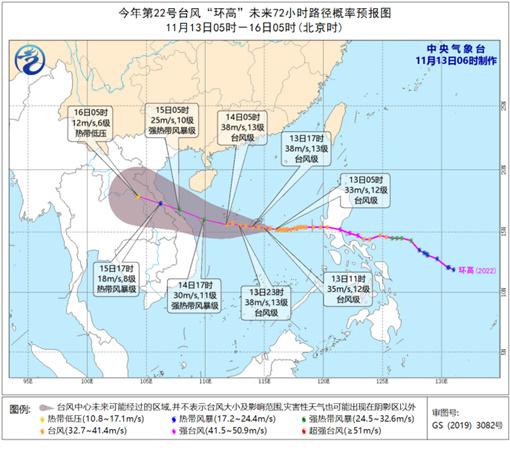 """台风""""环高""""临近 海南组织渔船尽快回港"""