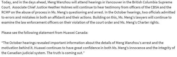 华为公司再次发表声明:一直坚信孟晚舟女士是无辜的