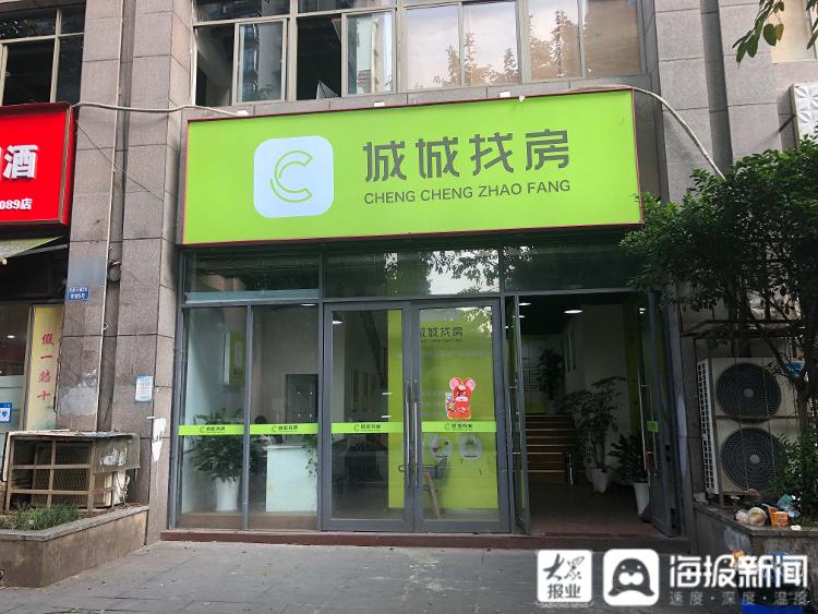 重庆等多地出台监管措施堵住长租公寓监管漏洞