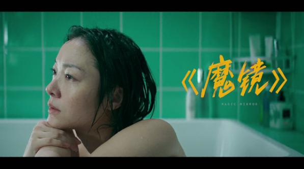 赵薇监制《听见她说》超前点映