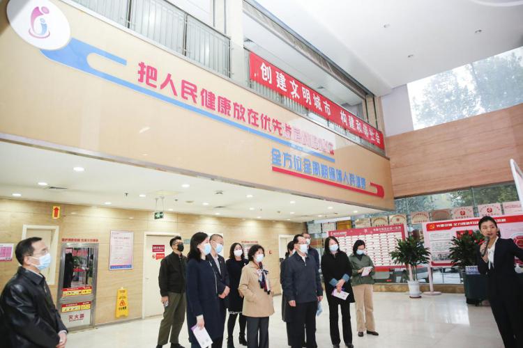 """省妇儿工委专家组到潍坊市妇幼保健院进行""""十三五""""规划终期评估现场考察"""