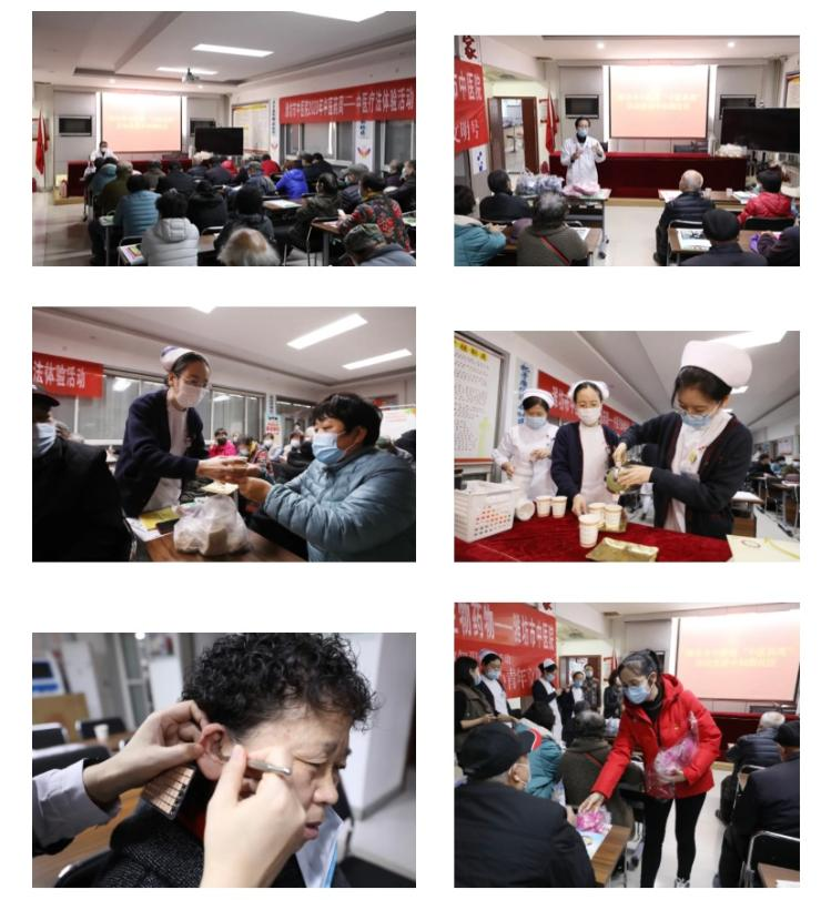 潍坊市中医院中医中药惠民进行时——健康讲座走进社区,普及中医支部先行