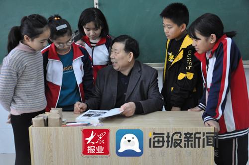 """青州市尧王学校举办""""正道沧桑""""图书捐赠活动"""