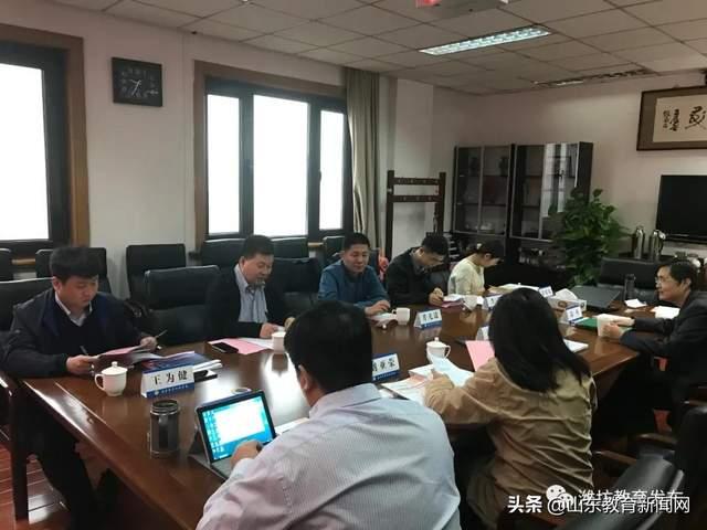 潍坊市赴国家教育行政学院对接推动建立有效合作机制