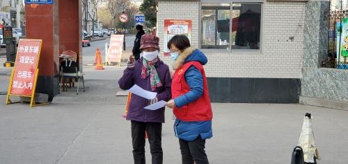 """淄博市教育局开展""""爱淄博·倡节约""""主题志愿服务活动"""