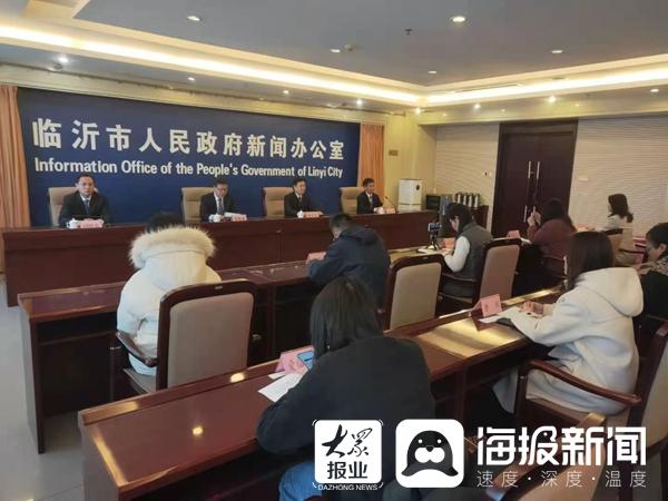 """""""十三五""""时期,临沂市财政支出累计完成3309.5亿元"""