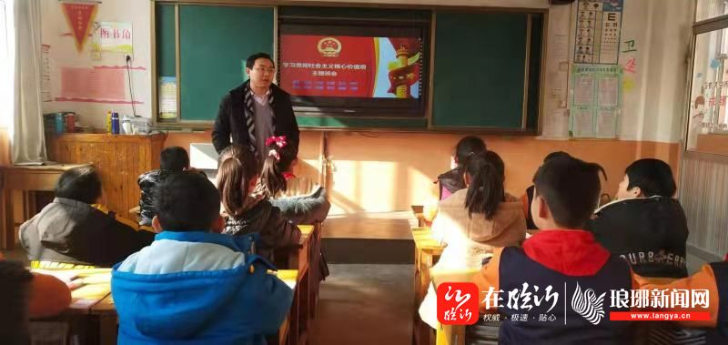 """沂南县张庄小学:让社会主义核心价值观""""进校园、进课堂、进头脑""""!"""