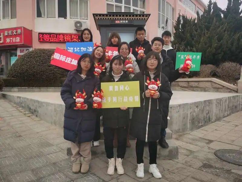 山东高校:给河北籍留校学生家一般的温暖