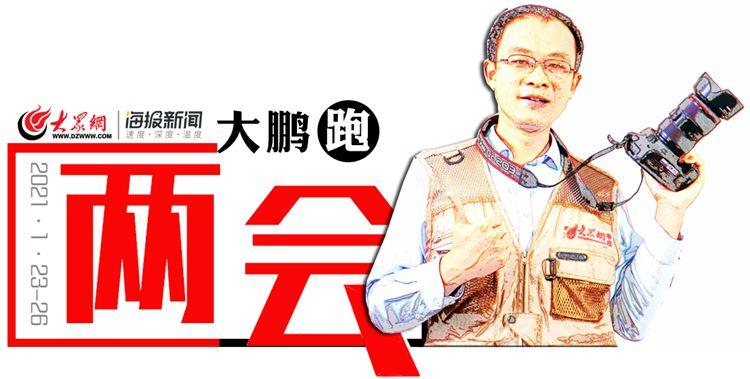陈平:滕州要进一步推动工业经济做大做强
