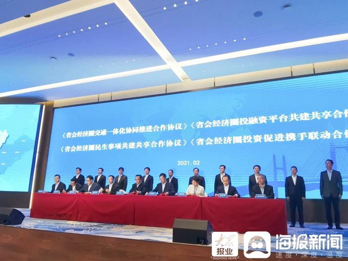 """聚焦""""六大工程""""!山东省会经济圈一体化发展""""369""""行动方案出炉"""