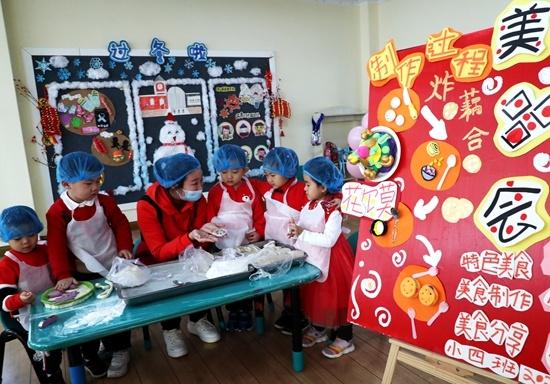 东营市东营区第二实验幼儿园:忆民俗文化 享欢乐童年