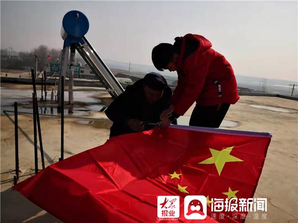 临沂七旬老人和孙子挂国旗迎新年:朴素的爱国方式十年如一日