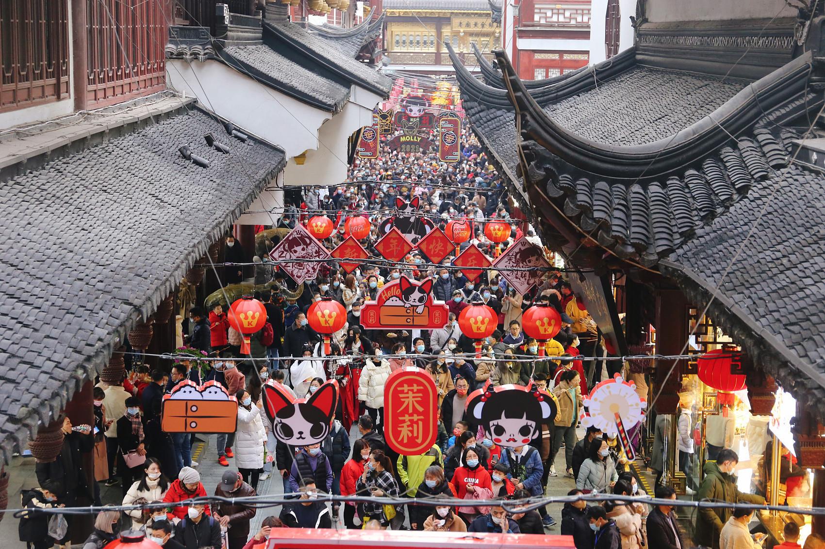 2021年2月12日,上海,老城隍庙豫园商圈。
