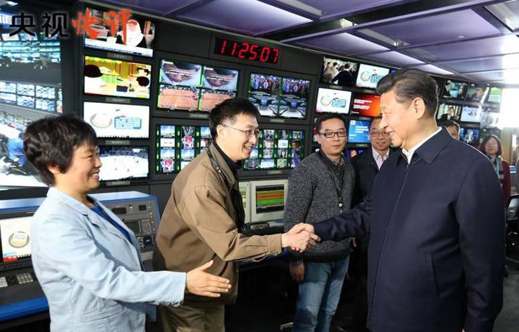 【央视快评】持续增强主流媒体的传播力引导力影响力公信力