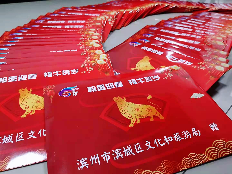 滨城文旅:线上线下齐发力,让牛年春节多点文化味儿