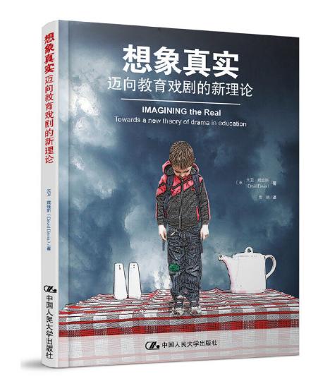 10本书带你从文字和图片的角度看戏剧与剧场插图10