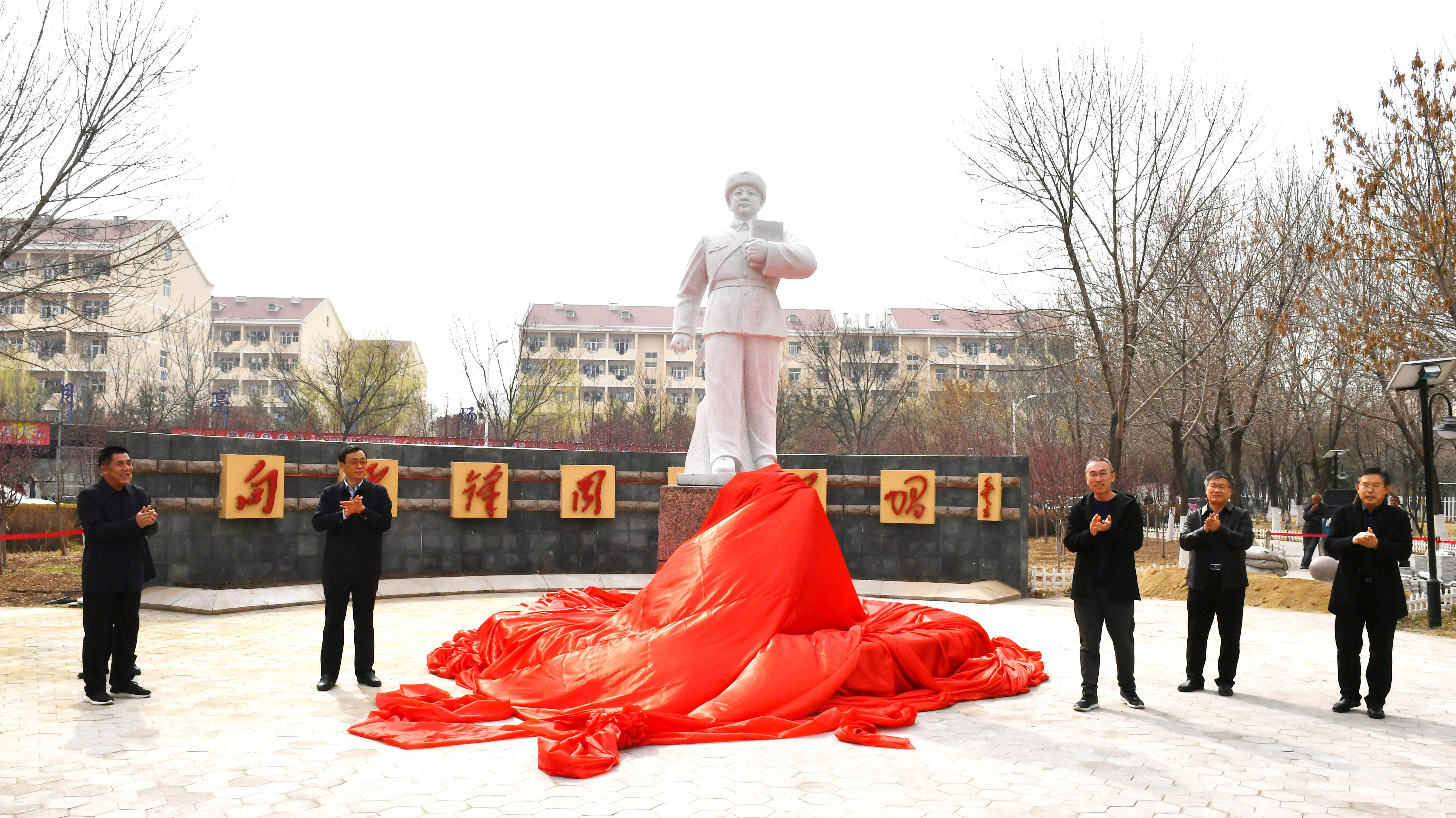 滨州学院举行雷锋雕像揭幕暨2021年学雷锋志愿服务活动月启动仪式