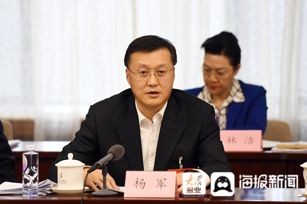 """全国政协委员杨军:在""""十四五""""规划中支持青岛建设国际化创新型城市"""