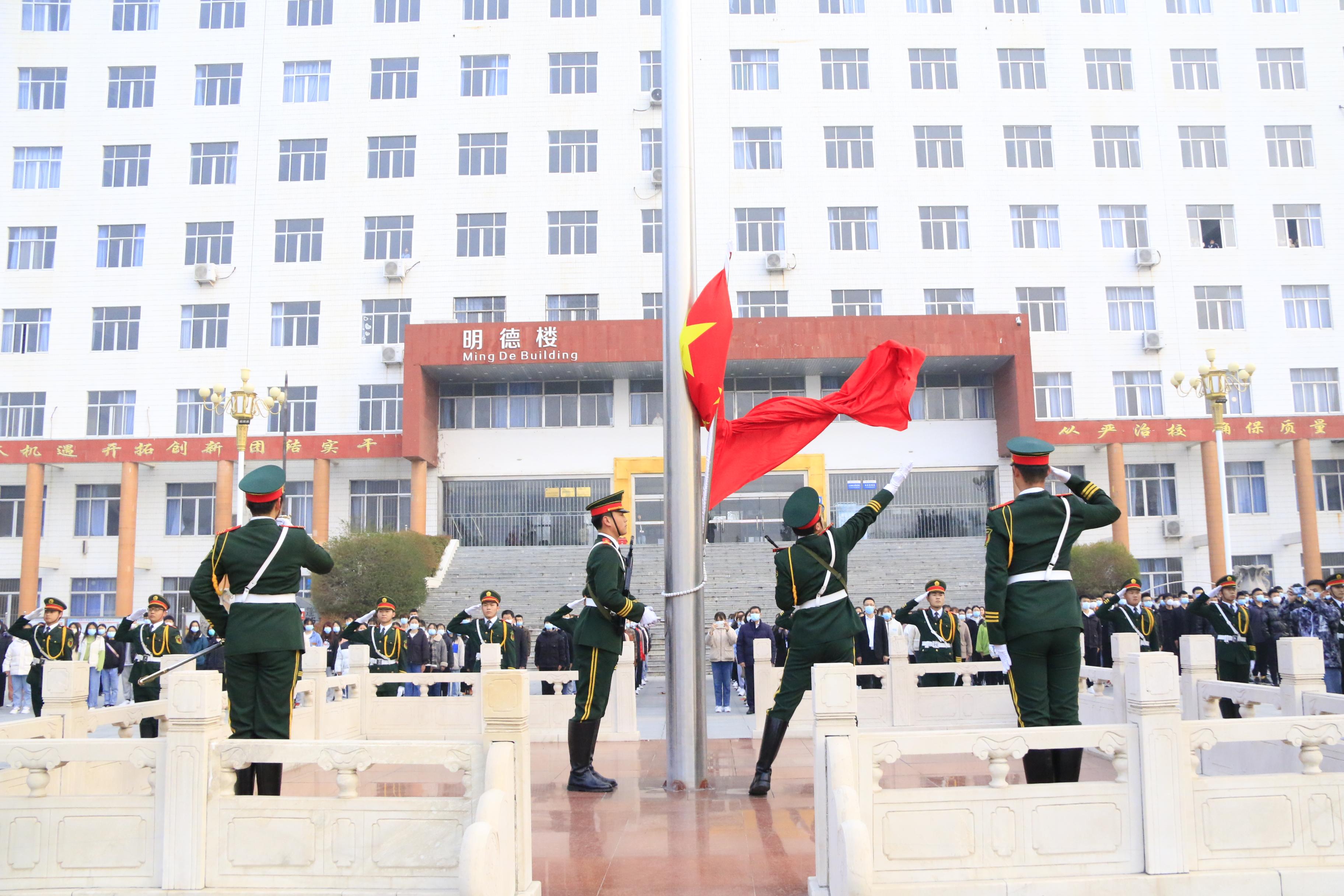 """济宁职业技术学院举行""""国旗下的演讲""""活动"""