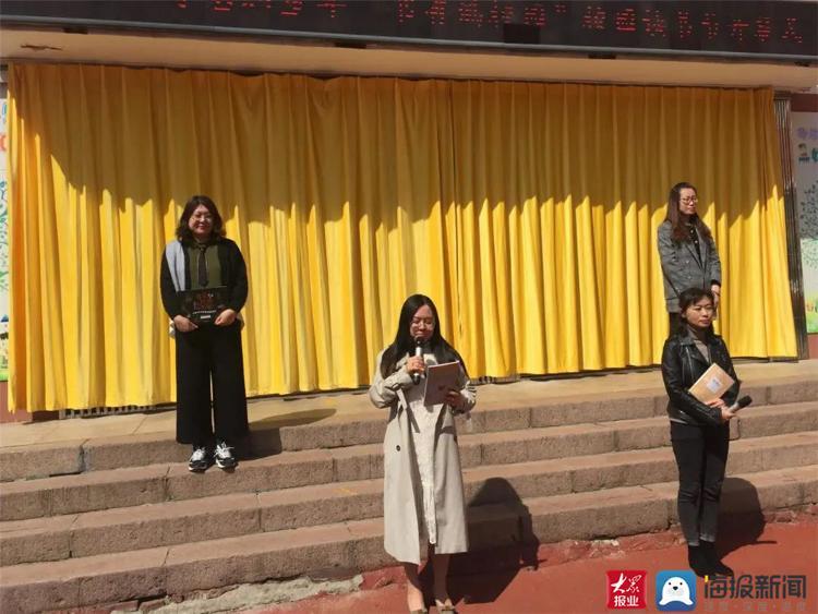 书香满校园青岛淮阳路小学读书节正式开幕插图1