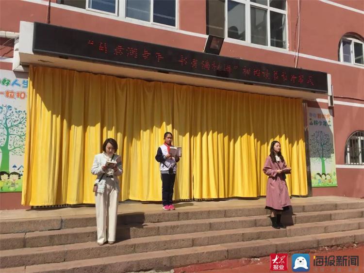书香满校园青岛淮阳路小学读书节正式开幕插图3