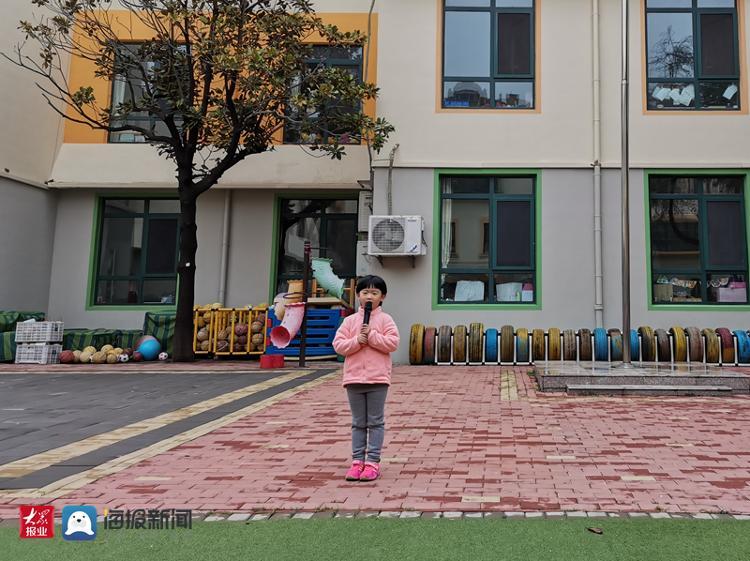 """以书为伴阅享童年胶州市锦州路幼儿园举行""""第六届读书节""""插图"""