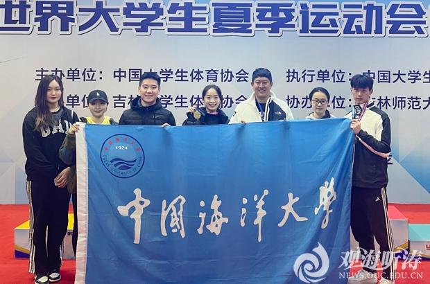 中国海大学子入选中国击剑大学生国家队