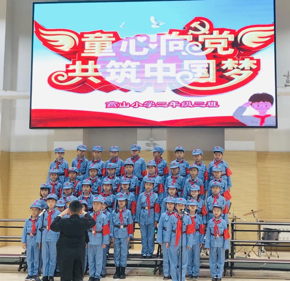 阳光下成长!济南燕山学校小学部举行班级文化艺术节