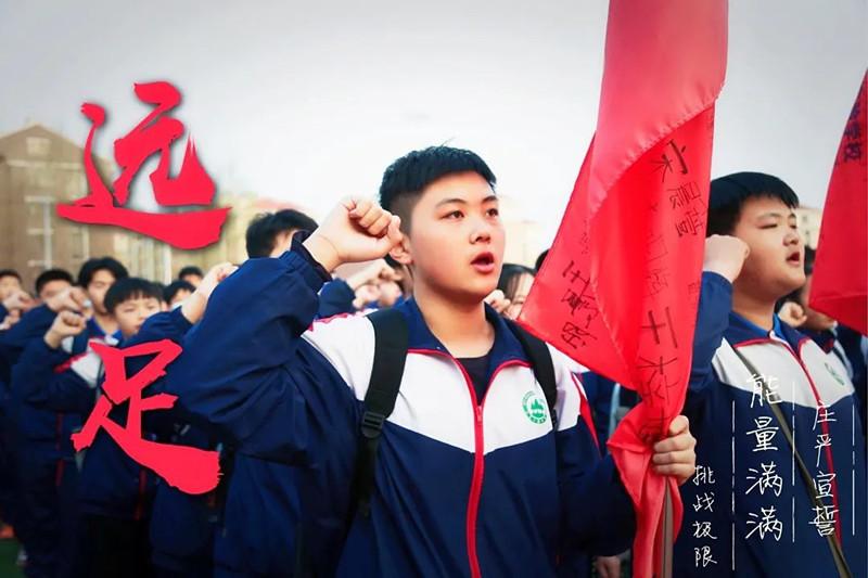 """山东省潍坊圣卓实验学校:远足65公里""""长征路"""" 寻找""""最美春天"""""""