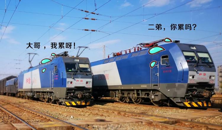 科普!你知道有些火车开到一半要换车头吗?