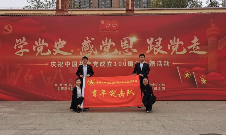 汇聚红色力量!中建五局山东公司青岛分公司青年志愿者通过考核正式上岗