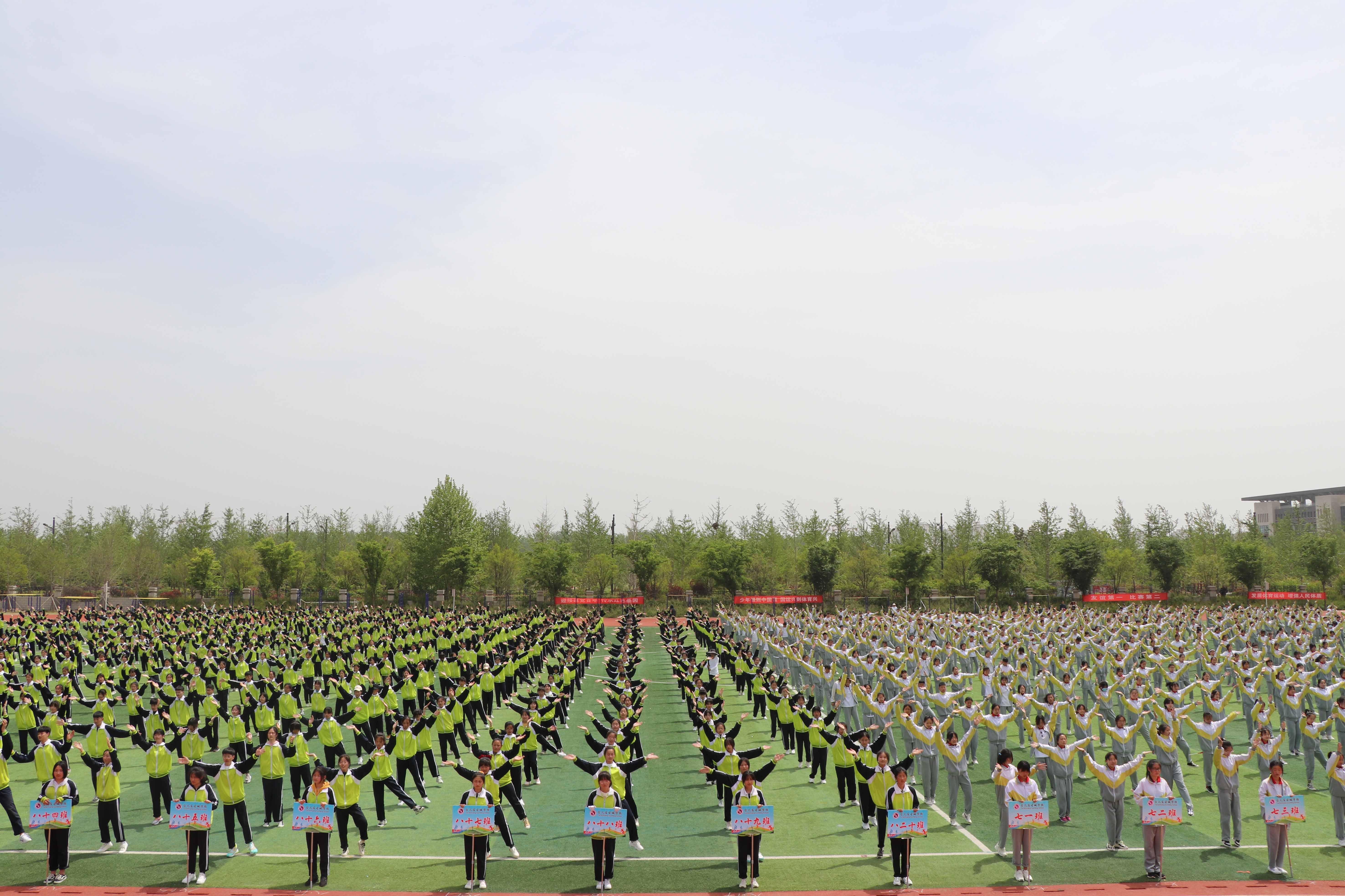 枣庄市台儿庄古城学校:红色百年文化节开幕