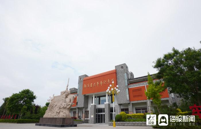 东营市渤海垦区革命纪念馆被命名为全国爱国主义教育示范基地