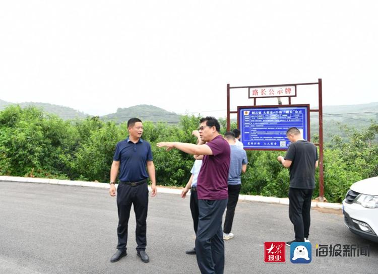 """平邑县对镇街""""路长制+""""工作开展情况进行半年检查"""