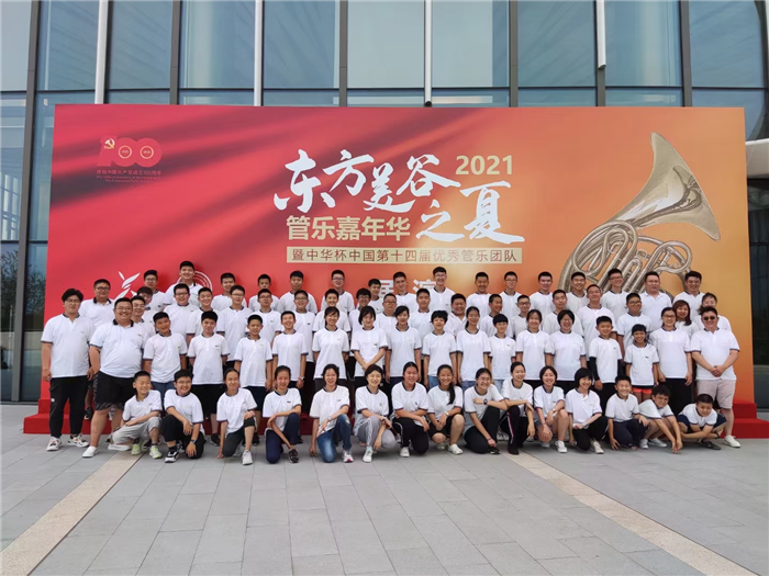 济南市木音铜声青少年交响管乐团荣获中华杯第十四届中国优秀管乐团展演活动中最高荣誉称号