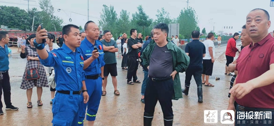 扶危拯溺!淄博市蓝天救援队驰援河南 救援正在进行