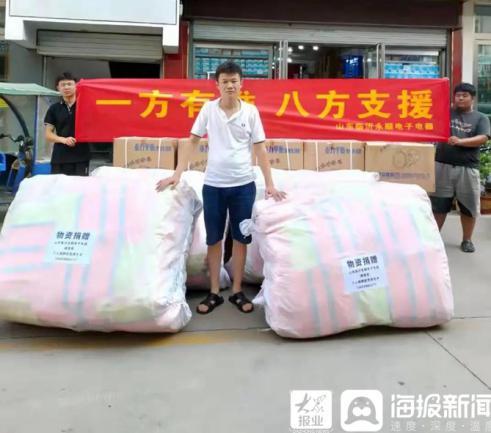 点赞!临沂商城爱心商户纷纷捐钱捐物驰援灾区