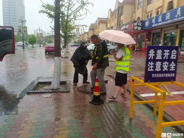 临沂市启动防汛Ⅳ级应急响应