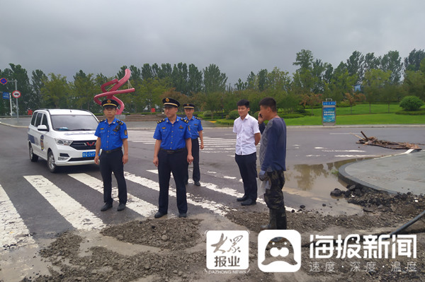 临沂高铁站区域大队查处一起私自挖掘城市道路行为