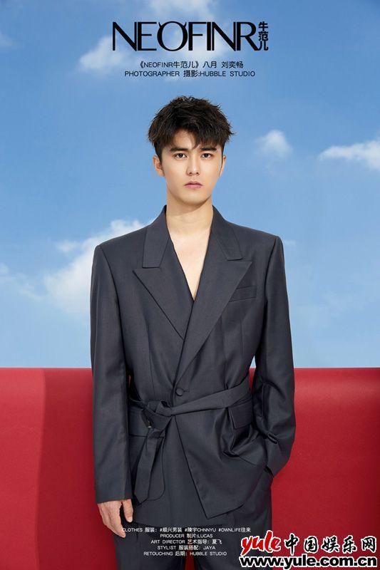 刘宇畅最新时尚大片曝光高级表现力演绎时尚青年穿搭法则