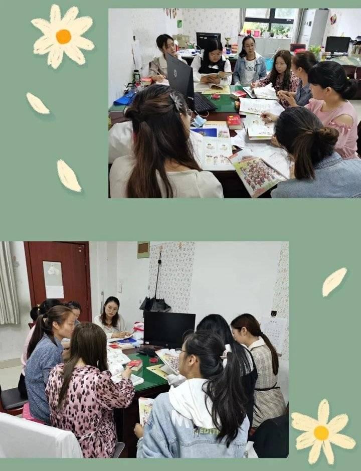 """落实""""双减""""政策,济宁市北湖小学老师集体备课促成长"""