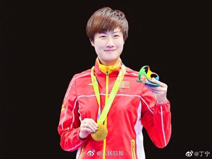"""中国乒乓球""""大满贯""""运动员@丁宁 已入学北大并完成报到。@人民日报 图"""