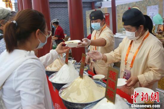 服贸会上的北京老字号_杭州社会新闻