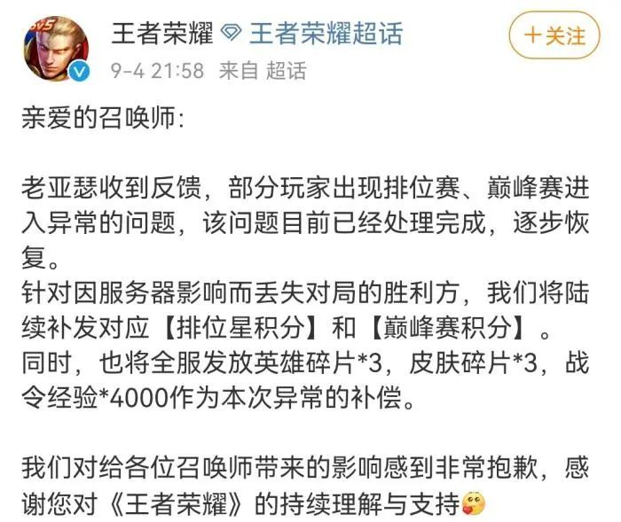 溃逃大哭、租号再战……防着迷网游下孩子们咋样了?_济南社会新闻