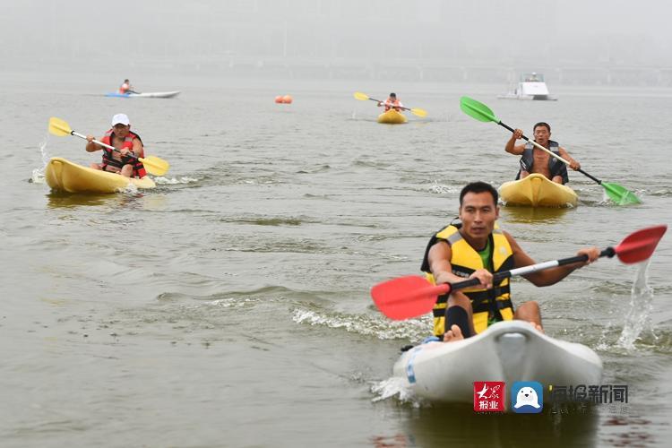 """2021""""划遍沂蒙""""皮划艇联赛""""我们的节日・中秋节""""主题赛事举行"""