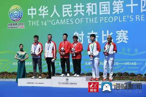 博兴县射击运动员张博文获得第十四届全国运动会10米气手枪银牌