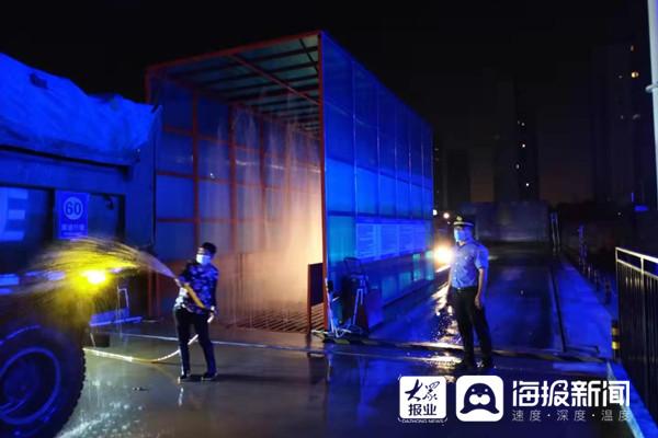临沂北城强化在建工地夜查