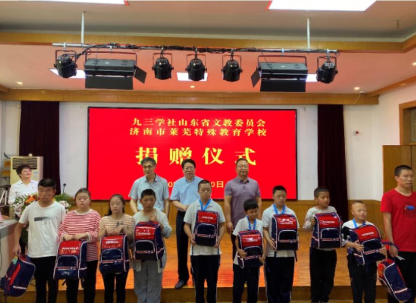 22幅!济南市莱芜特殊教育学校斩获多项全国中小学书画大赛奖项