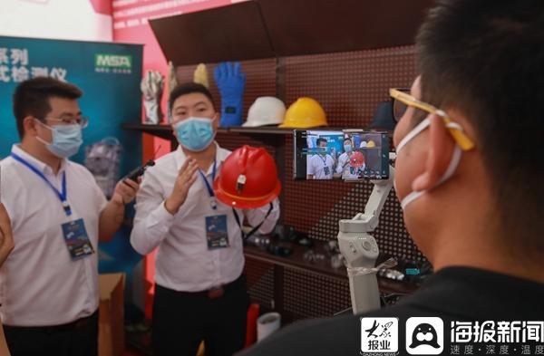 2021第三届中国(临沂)劳动防护用品交易会启幕